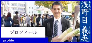 09_profile