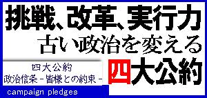 yondaikouyaku